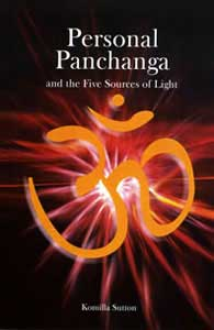 Personal Pachanga - Book by Komilla Sutton